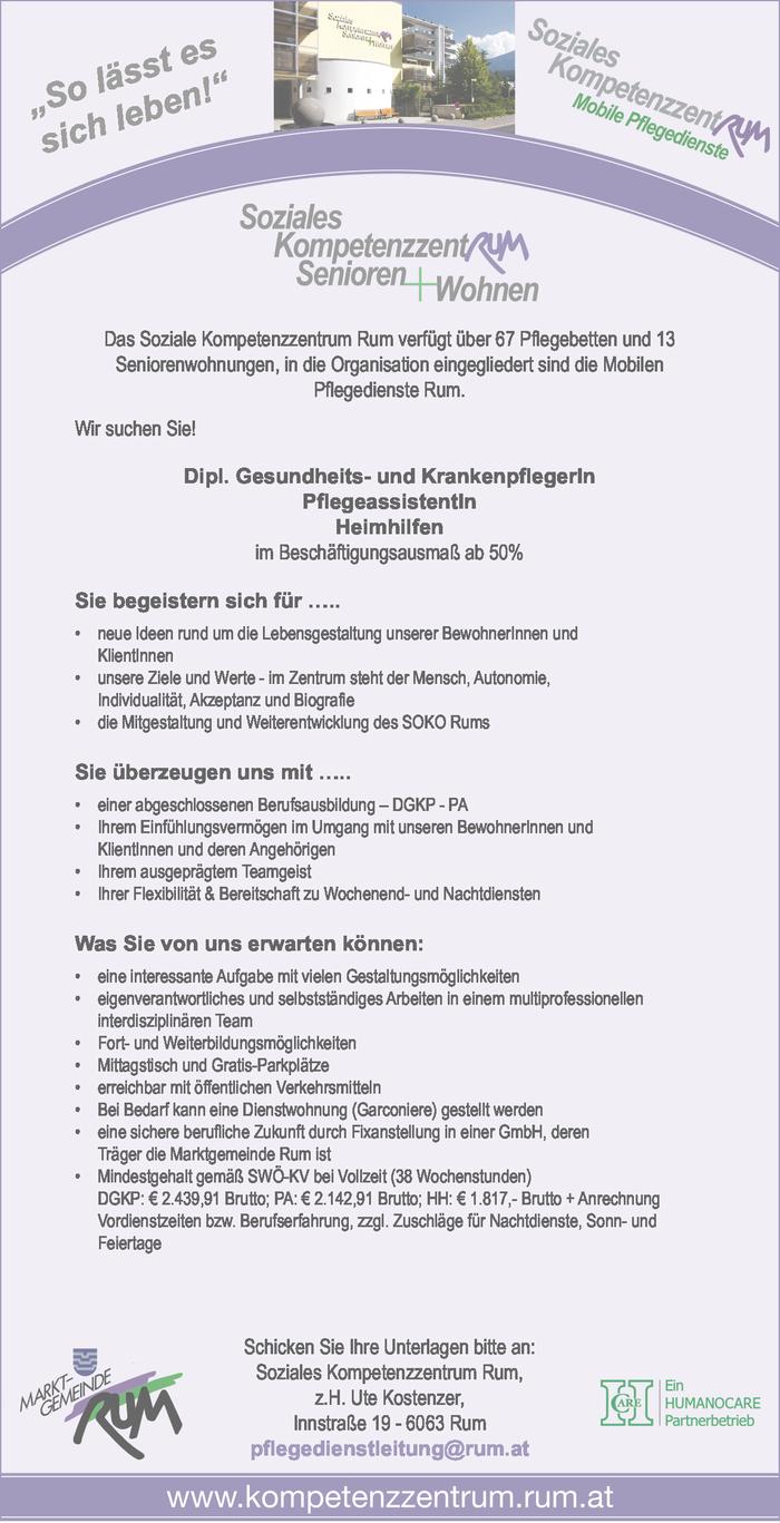 Charmant Tcs Karrieren Lebenslauf Hochladen Galerie - Entry Level ...