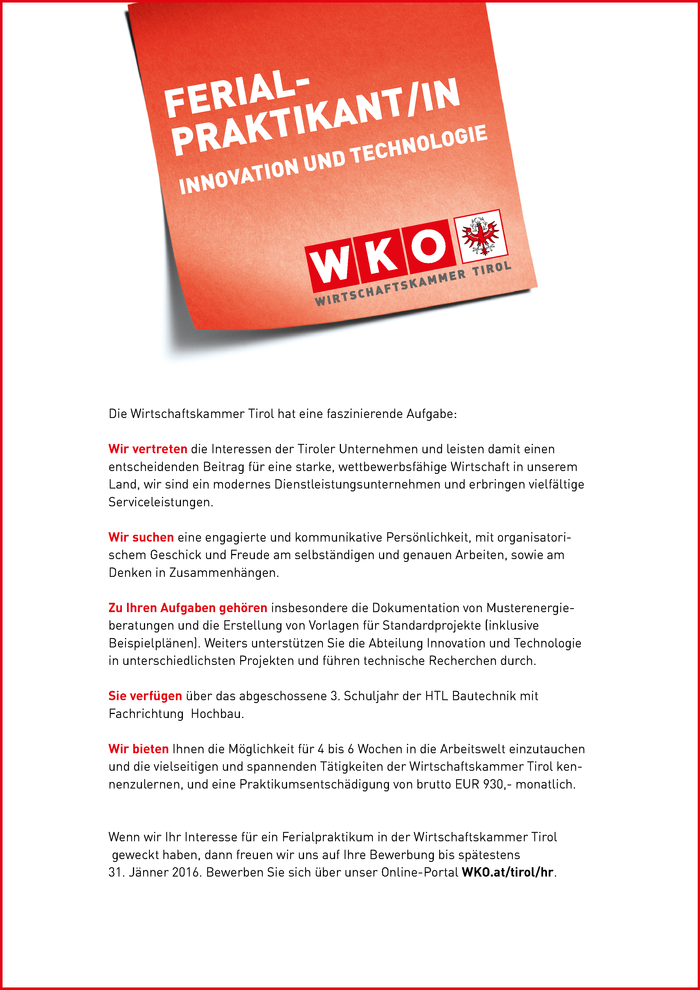 Ferialpraktikant/in Innovation und Technologie