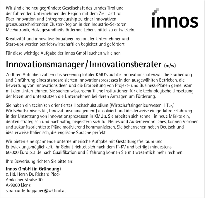 Innovationsmanager / Innovationsberater (m/w)